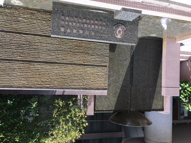 学校訪問(渋谷教育学園渋谷)の画像